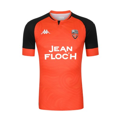 Kid - FC Lorient 20-21 Home Jersey