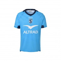 Kombat Montpellier Rugby Home 19/20 Kid's Jersey