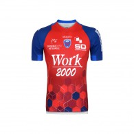 Kombat FC Grenoble Away 19/20 Kid's Jersey