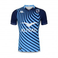 Montpellier Rugby 20-21 Home Jersey