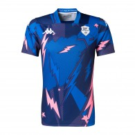Kid - Stade Francais Paris Away Jersey