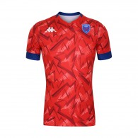 FC Grenoble Rugby TEE
