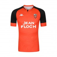 FC Lorient 20-21 Home Jersey