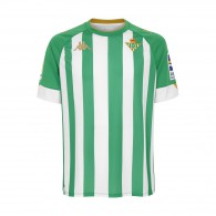 Kid - Real Betis Home Jersey