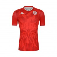 Tunisia Kombat Away Kid's Jersey