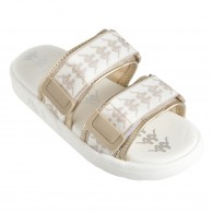 Aster 2 white unisex sliders