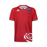 Jersey for Kids - Kombat Away FC Grenoble Rugby